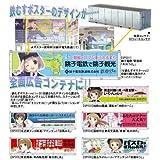 鉄道むすめ コンテナコレクション SP (BOX)