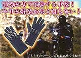 べスウォーマーヒートグローブ Lサイズ【発熱ヒーター内蔵インナー手袋】