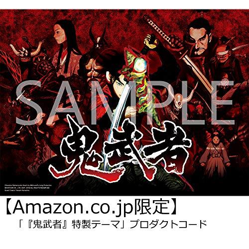 鬼武者 幻魔封印箱 プロダクトコード 配信 付 - PS4 ゲーム画面スクリーンショット1