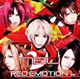 RED EMOTION~希望~(初回限定盤A)(DVD付)