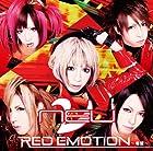 RED EMOTION~希望~(初回限定盤A)(DVD付)(在庫あり。)