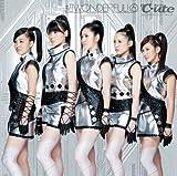 超WONDERFUL!(6)(初回盤 DVD付)