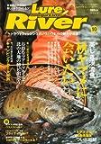 Lure Magazine River (ルアーマガジン リバー) 2010年 10月号 [雑誌]