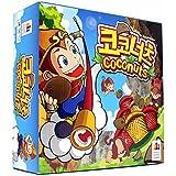 Coconuts Crazy Monkey Dexterity Game