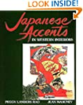 Japanese Accents Western Interiors