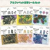 もじステッカー アルファベットシール6点セット(ABC)01381-6/フレークシール/moji