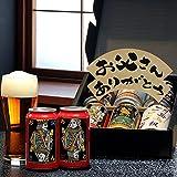 父の日・ギフト包装済[Amazon.co.jp限定]クラフトビール ヤッホーブルーイング 月面画報・よなよなエール・父の日限定ビール入り アソートギフトセット 350ml×6本