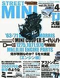 STREET MINI 2015ǯ 04 ��� [����]