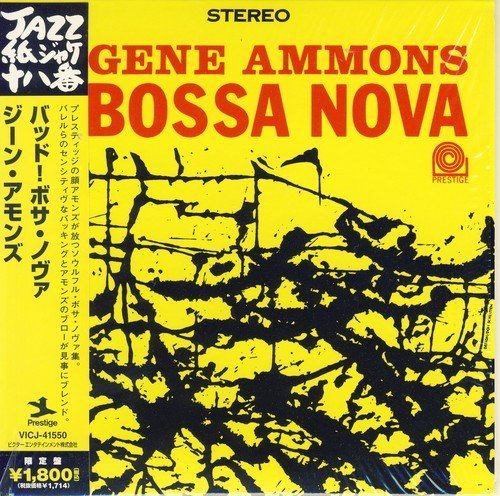 Bad! Bossa Nova [Remastered]