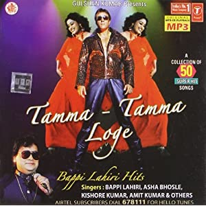 Free Download Bappi Lahiri Mp3 Songs - MyMp3Singer