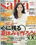 Saita(咲いた) 2016年 08 月号 [雑誌]