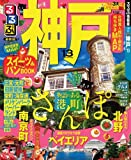 るるぶ神戸'13 (国内シリーズ)