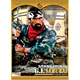 G.I. Samurai - The Sonny Chiba Collection ~ *