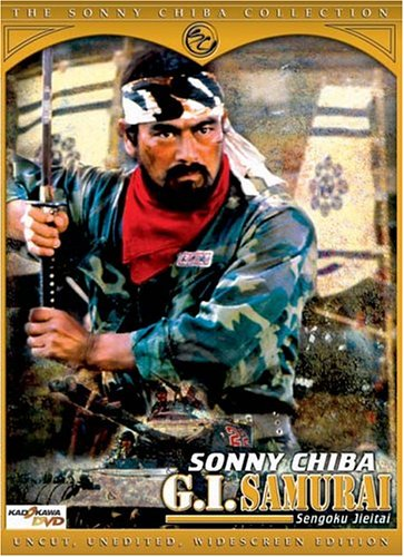 G.I. Samurai - The Sonny Chiba Collection