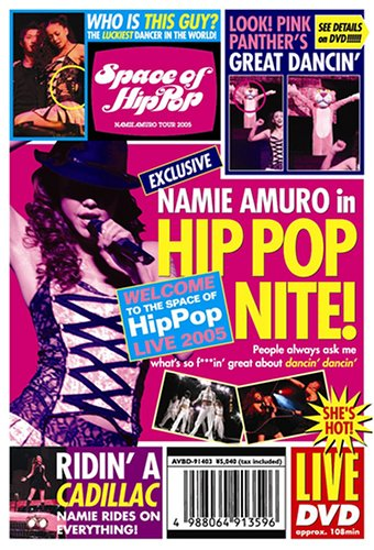 Space of Hip-Pop -namie amuro tour 2005- [DVD]