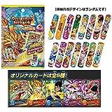 ドラゴンボールヒーローズ カード付絆創膏 全5種セット