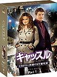 キャッスル/ミステリー作家のNY事件簿 シーズン5 コレクターズBOX Part 1[DVD]