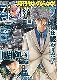 月刊ヤングジャンプ 2009年 7/21号 [雑誌]