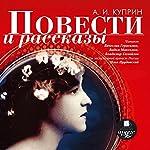 Povesti i rasskazy | Aleksandr Ivanovich Kuprin