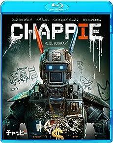 CHAPPIE/チャッピー アンレイテッド・バージョン  [Blu-ray]