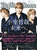 Rolling Stone JAPAN EDITION VOL. 101