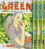 GREEN 農家のヨメになりたい コミック 1-4巻セット (GREEN<完>)