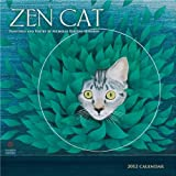Zen Cat 2012 Wall Calendar