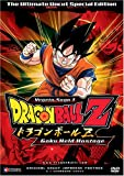 Dragon Ball Z: Vegeta Saga 1 V