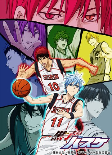 黒子のバスケ 2nd season 1 [Blu-ray]