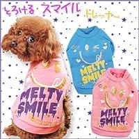 Air Balloon 愛犬用とろけるスマイルトレーナー 犬服 ピンク (サイズS)