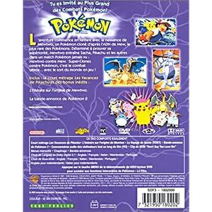 Pokémon : Le Film