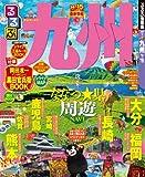 るるぶ九州'14~'15 (国内シリーズ)