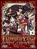 echange, troc Fushigi yugi, saison 1