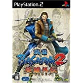BASARA2 (HEROES)