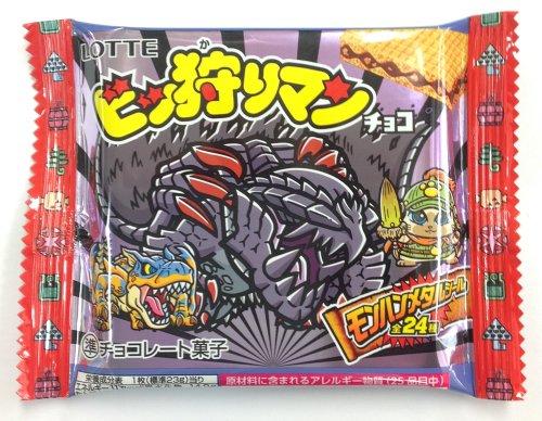 ビッ狩りマンチョコ 30個入BOX (食玩・チョコ)