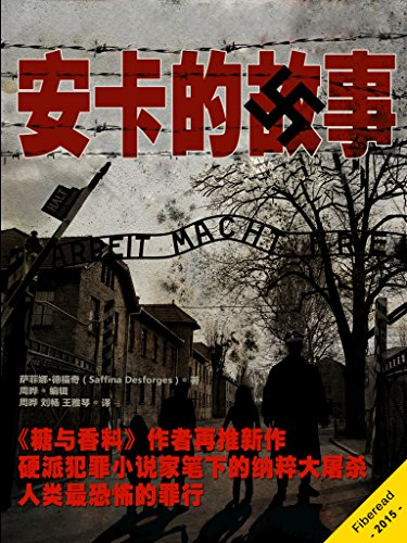 ancas-story-70th-anniversary-end-of-wwii-70th-anniversary-liberation-of-auschwitz-chinese-edition