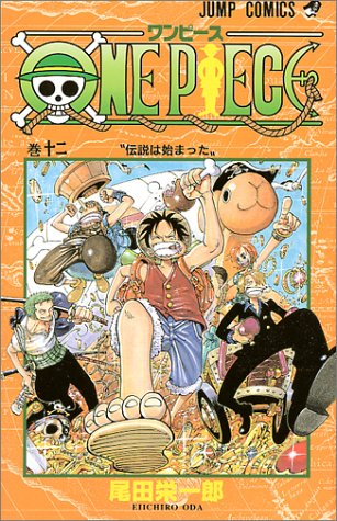 One piece (巻12) (ジャンプ・コミックス)