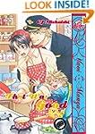 That Was Good (Yaoi Manga)