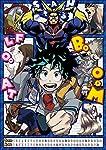 『僕のヒーローアカデミア』コミックカレンダー 2016