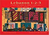 Lebanon 1-2-3: A Counting Book in Three Languages
