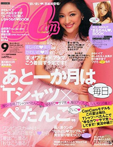 CanCam (キャンキャン) 2014年 09月号 [雑誌]