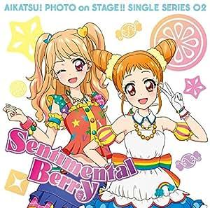 スマホアプリ「アイカツ!フォトonステージ!!」SINGLE SERIES02「センチメンタルベリー」 [CD]