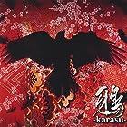 鴉-karasu-