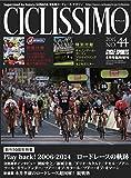 CICLISSIMO (チクリッシモ) No.44 2015年4月号 (サイクルスポーツ2015年4月号増刊)
