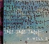 K. Will 2集 - 懐かしくて 懐かしくて 懐かしい