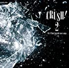 CRUSH!2-90's best hit cover songs-(在庫あり。)