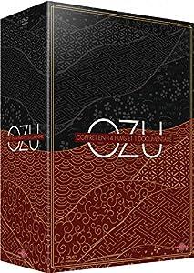 Ozu - Coffret en 14 films et 1 documentaire [Édition Collector]