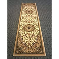 Traditional Area Rug Runner 2 Ft. X 7 Ft. 3 In. Beige Bellagio 401