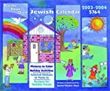 Create Your Own Jewish Calendar, 2003-2004