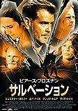 サルベーション[DVD]